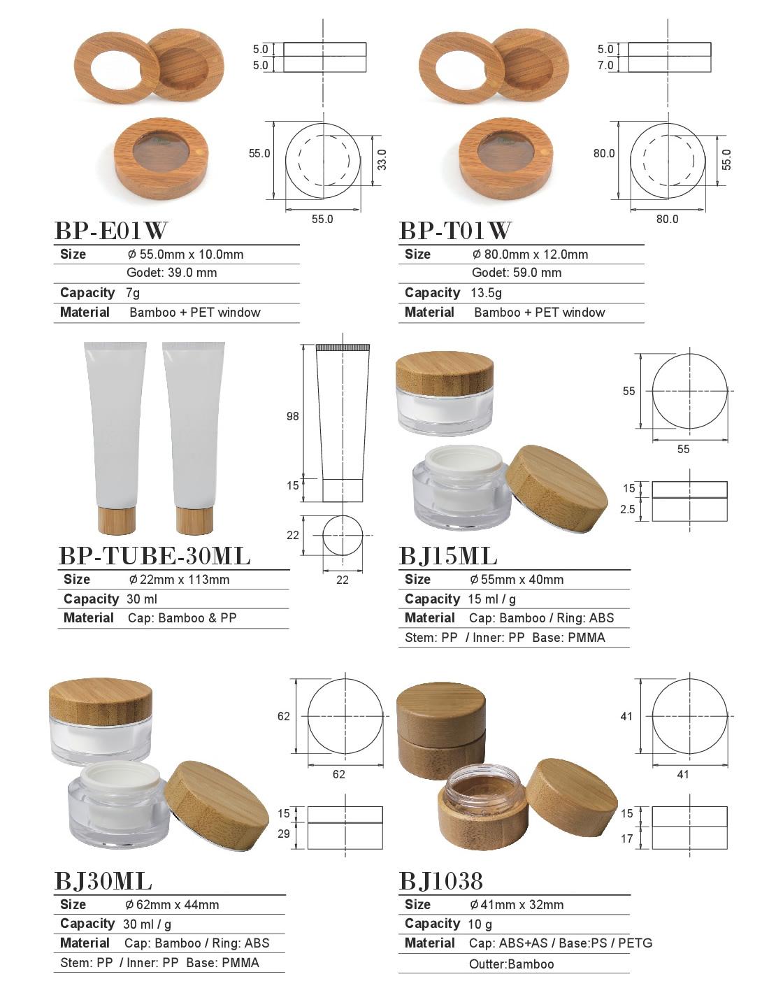 竹容器 竹製 自然 キャップ 容器 化粧品容器