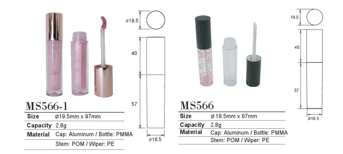 ボトル マスカラ アイライナー 容器 化粧品容器