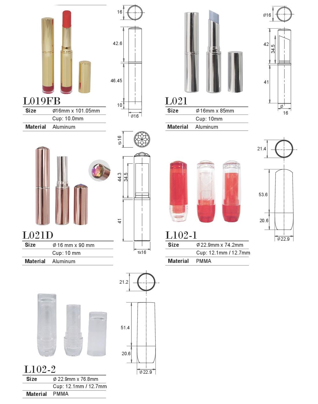リップスティック リップ 口紅 容器 化粧品容器