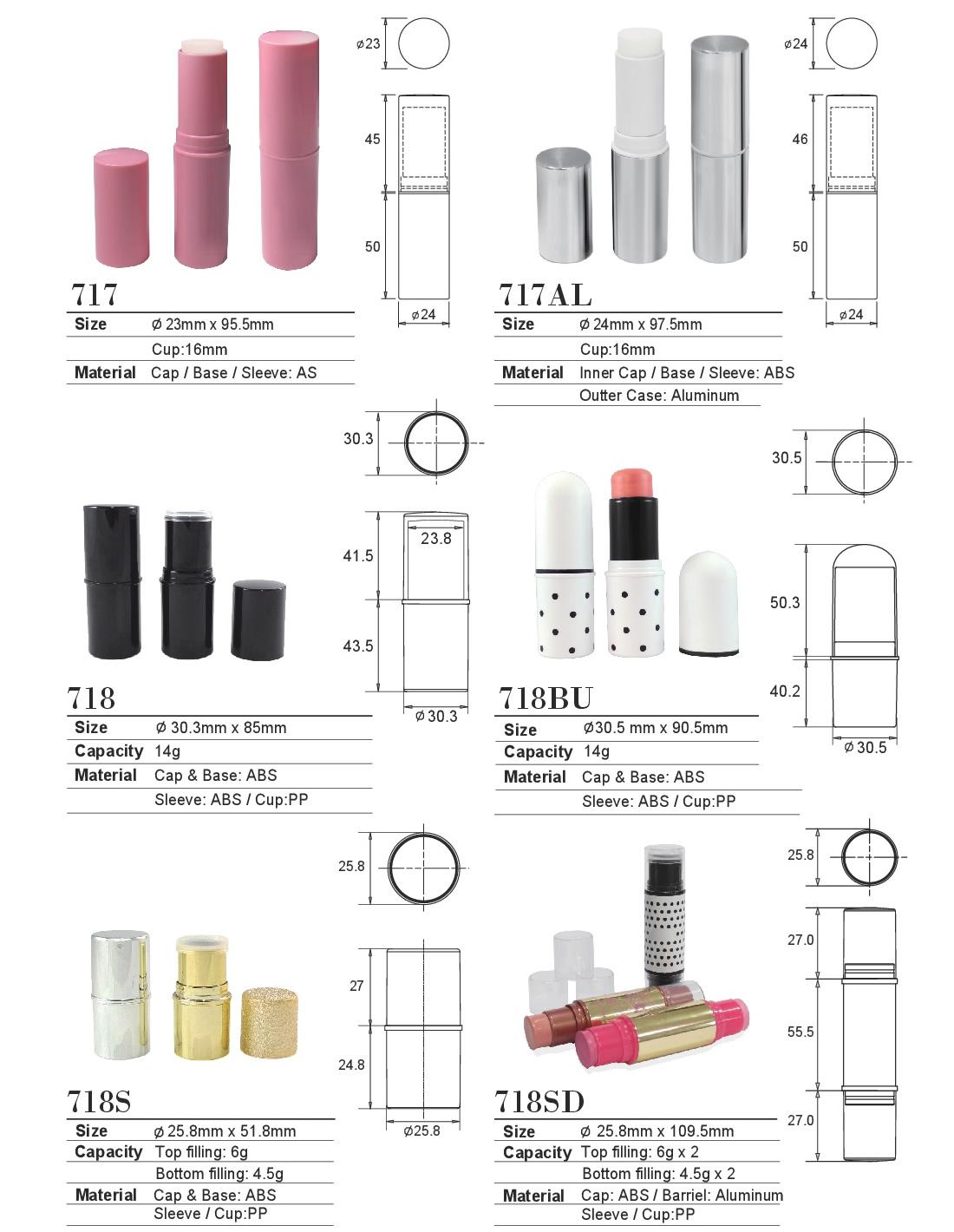 パンスティック コンシーラー 容器 化粧品容器