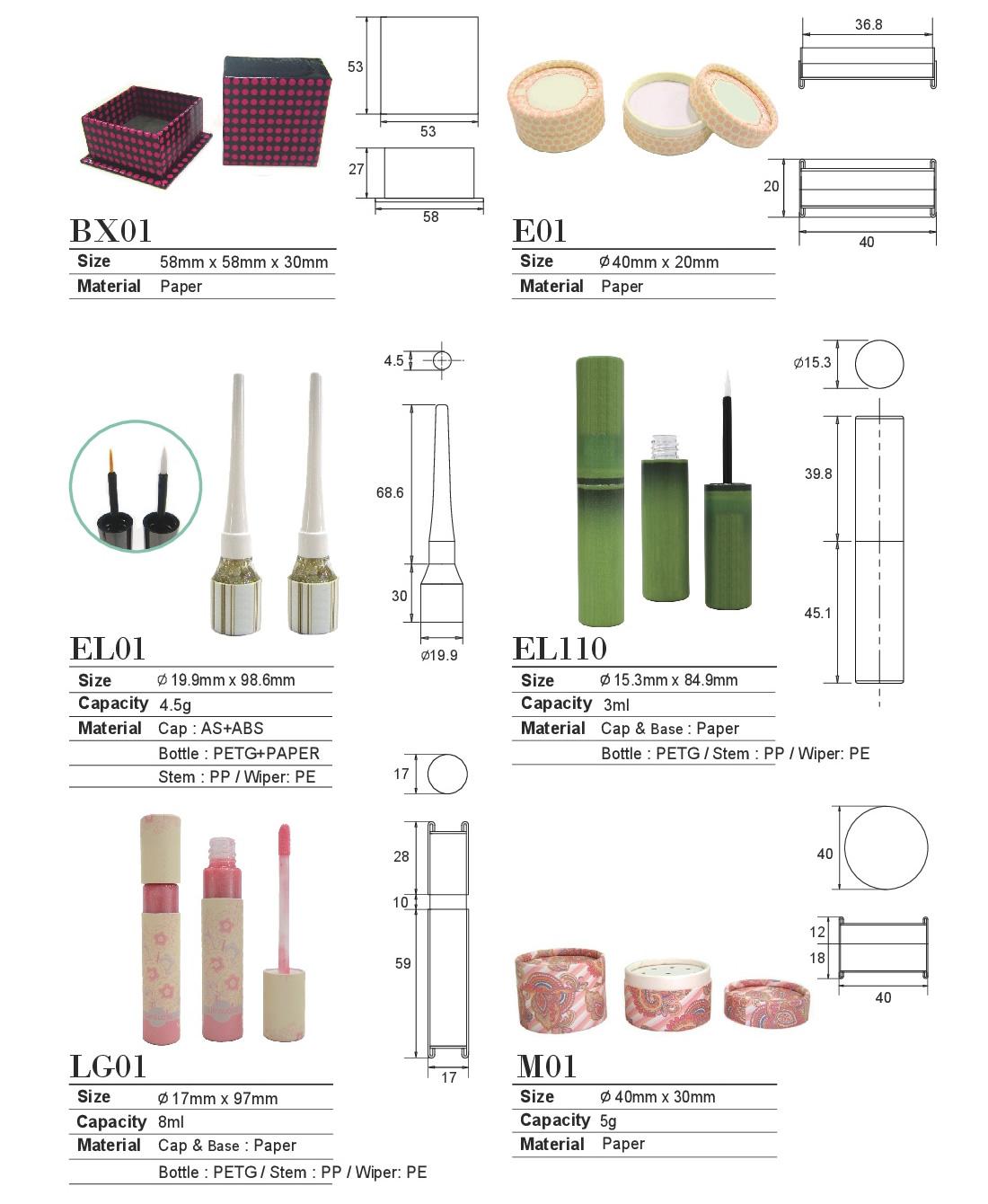紙容器 プリント リップ マスカラ 容器 化粧品容器